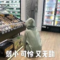 陈新颖同学